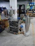 塑料静电除粉机,塑胶静电除粉机,塑料静电除尘机
