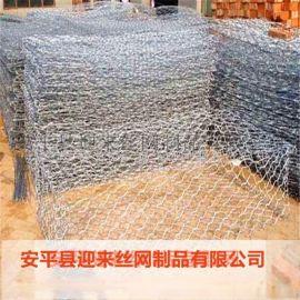 河道石笼网 包塑石笼网 石笼网围栏