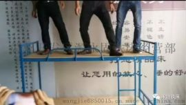 龍南縣鐵架牀 學生牀 工地牀 鐵牀廠家直銷