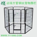 寵物籠批發_方管寵物圍欄批發廠家_南通遠揚