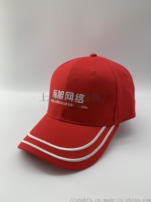 工作帽供應上海源頭實體工廠