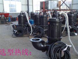 5.5KW吸砂泵-小功率抽沙泵-耐磨型抽沙专用泵