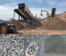 多功能大型移动破碎机 北京建筑垃圾处理设备
