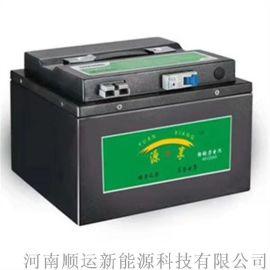 18650三元高倍率電動車鋰電池組