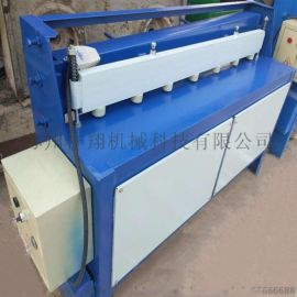 普通型金属剪板机 电动/液压/脚踏剪切机