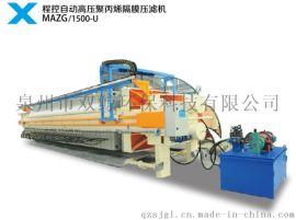 高压陶瓷柱塞泵厂家 资阳环保工程治理 隔膜压滤机