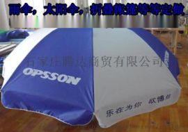 邯郸太阳伞厂家