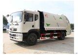 12方壓縮垃圾車 東風T3型