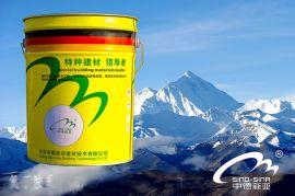 氯丁胶乳防水防腐砂浆
