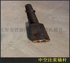 中空锚杆供应重庆25中空注浆锚杆价位22砂浆锚杆