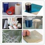PE塑料保护膜厂家