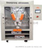 超聲波燈具焊接機|上海超聲波多頭焊接機