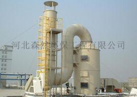 工业废气处理 选择森然环保PP喷淋塔