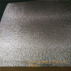昆山方格紋復鋁膜泡棉、EPE復鋁膜防曬珍珠棉