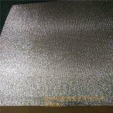 昆山方格纹复铝膜泡棉、EPE复铝膜防晒珍珠棉