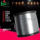 25kg一軸軟電鍍鋅扎絲扎線鉛絲0.55mm