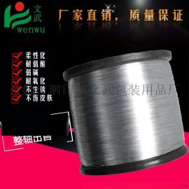 25kg一轴软电镀锌扎丝扎线铅丝0.55mm