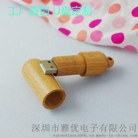 新款竹子/木質U盤 禮品定製 紅木U盤定製