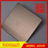304拉丝古铜不锈钢板生产厂家