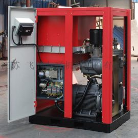 40HP直连传动螺杆式空压机、厂家直销