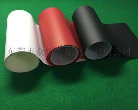LCD遮光胶带批发 电子部件遮光绝缘 黑色PET超薄单双面胶