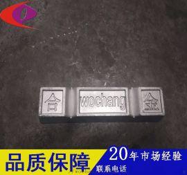 真空度模铟锡合金 玻璃焊接68度低熔点合金