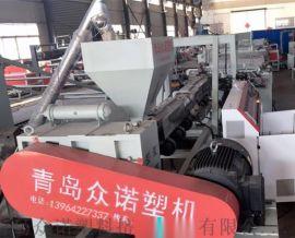 渗水片材设备 土工席垫设备 水土保护毯设备