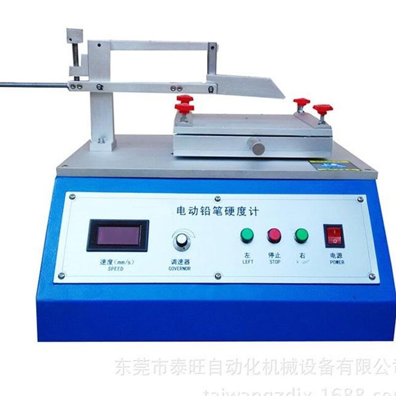 廠家直銷電動鉛筆硬度計全自動鉛筆硬度測試儀