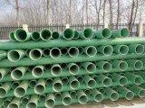 管道 工藝夾砂管 阻燃玻璃鋼管道