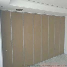 活动隔断酒店宴会厅移动隔墙会议厅折叠隔音墙