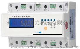 预付费式电能计量表L-DDSY200乐亚电力
