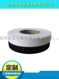 厂家供应涂层PU胶带 防水热封胶带 服装防水胶带