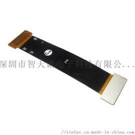 FPC厂家 双面柔性线路板批量生产支持加急打样