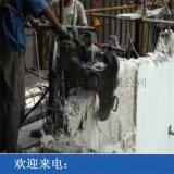南陽山西混凝土液壓破碎鉗生產廠家