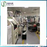 工厂承接电路板SMT贴片加工焊接