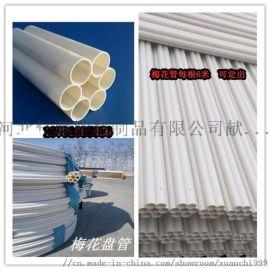 北京石景山梅花管生产厂家 提供通信七孔梅花管