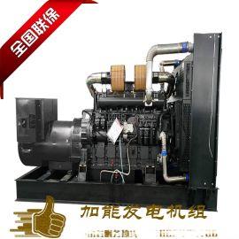 东莞发电机组回收 东莞东坑发电机组回收
