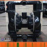 四川樂山市潛水泵自吸泵雜質泵遮罩泵氣動隔膜泵廠家直銷