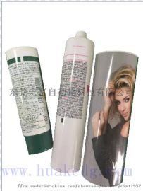 软管化妆品管全自动热转印机