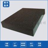 大理石测量平台生产厂家