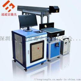 CO2激光打标机 非金属二氧化碳玻璃管激光打标机