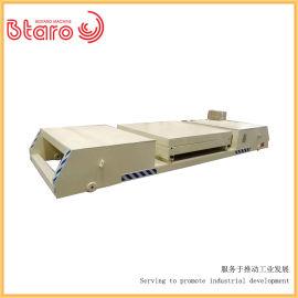 电动摆渡车 工厂区物料横纵搬运用双层电动轨道车