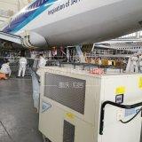 維修飛機降溫空調_修機器防中暑空調_SAC-250