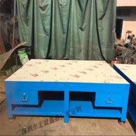 钢板模具工作台专区 重型模具工作台