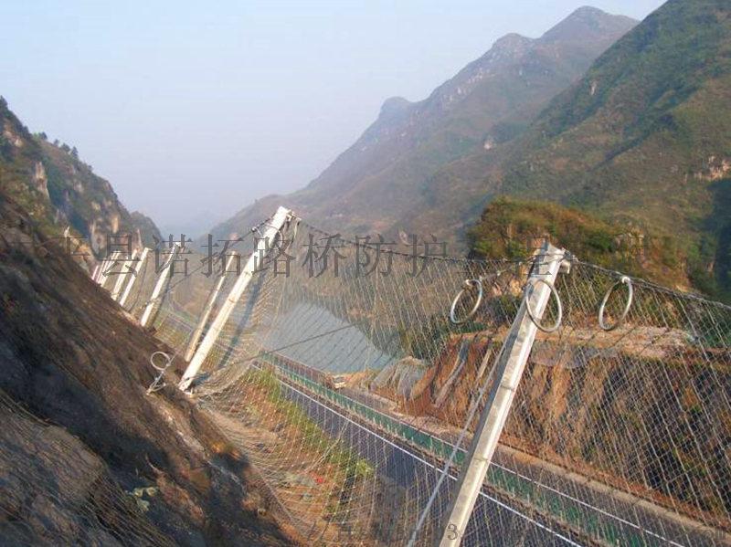 供应菱形边坡防护网 优惠