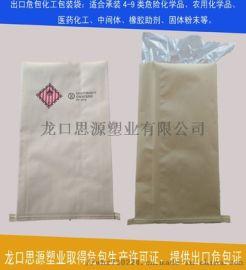 生产4类危险品包装袋厂家,提供四类危险品危包证