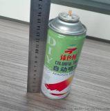 圆形喷雾罐 马口铁罐