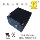 太阳能风能发电用12V24AH蓄电池
