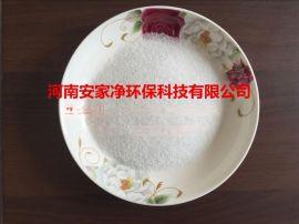 福建阴离子聚丙烯酰胺 pam 厂家报价