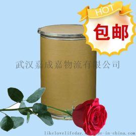 磷酸**63-45-6 生产厂家 磷酸** 原料